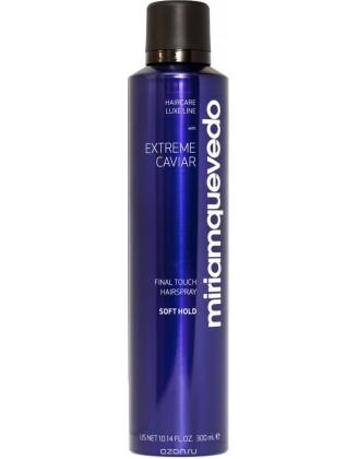 Extreme Caviar Final Touch Hairspray – Medium Hold Лак для волос средней фиксации с экстрактом черной икры