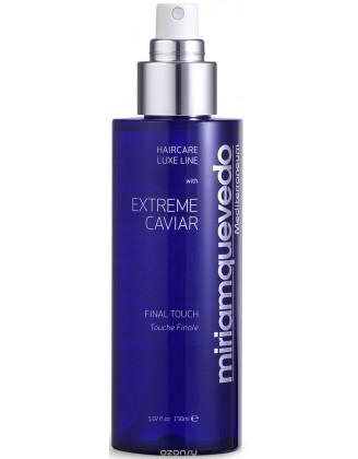 Extreme Caviar Final Touch Фиксирующий спрей для волос с экстрактом черной икры